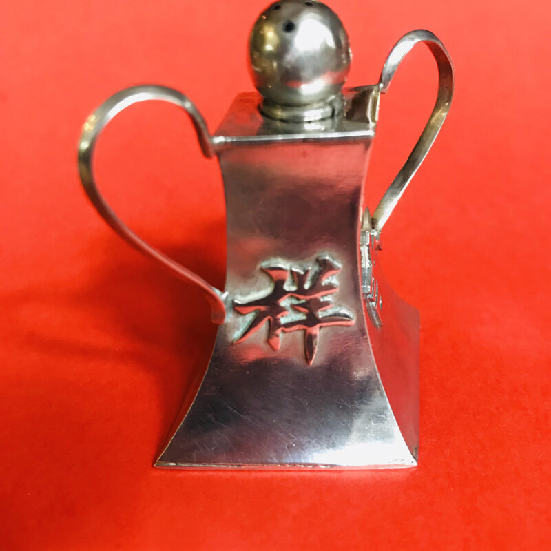 Chinese Twin Handled Silver Pepper & Salt Holders with Spoon